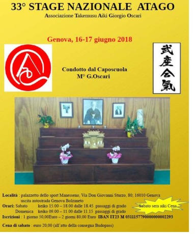 33° stage genova_per_web